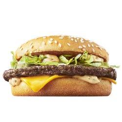 マクドナルド「ビッグマック」ジュニア&ギガ再登場 サイズは選べる4段階に