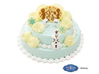 サーティワン「アナ雪」ケーキ再び エルサの手作り感を再現