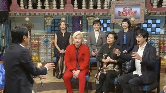 28日放送「踊る!さんま御殿!!」より(C)日本テレビ