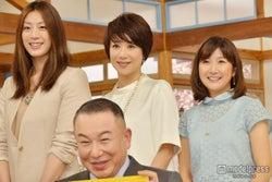 NEWS増田貴久、女性をキュンとさせる仕草を研究