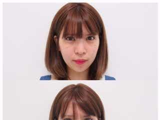 坂口杏里、プチ整形を報告 ビフォーアフター写真公開