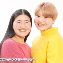 """ガンバレルーヤよしこ、9年前の""""美人チーママ""""姿に反響「かわい過ぎてびっくり!」「矢井田瞳かと思いました」"""
