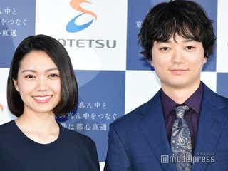 二階堂ふみ&染谷将太、再共演に歓喜「電車で一緒に帰った」思い出明かす