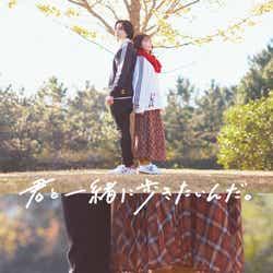 モデルプレス - 久間田琳加×鈴木康介、冬のリンクコーデで接近 ハートフルなビジュアル公開
