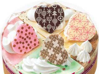 サーティワン「パレット4 ハート」人気フレーバー7種のアイスケーキが可愛く進化