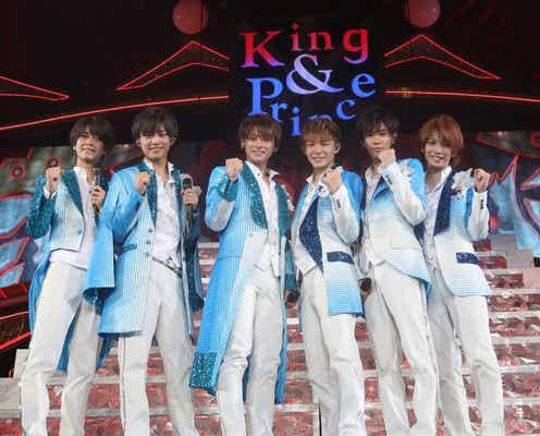 King & Prince、初ツアー開幕 2ndシングルリリース決定で新企画始動<ライブレポ>