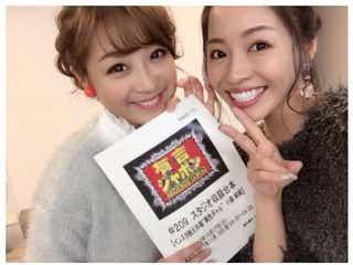 鈴木奈々、小森純と5年ぶり共演へ 2人の関係に「感動した」「泣ける」の声