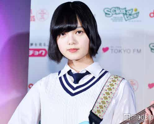 欅坂46平手友梨奈、10代へ熱いエール「人生一度きり」