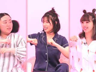 """LDH勢がみんなやってるストレッチ""E-girls石井杏奈が伝授"