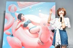 「2016 PARCO SWIM DRESS キャンペーン」モデルに抜擢された佐野ひなこ(C)モデルプレス