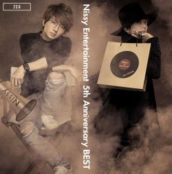『Nissy Entertainment 5th Anniversary BEST』【2CD】(提供写真)