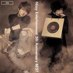 『Nissy Entertainment 5th Anniversary BEST』【2CD】(提供写真)