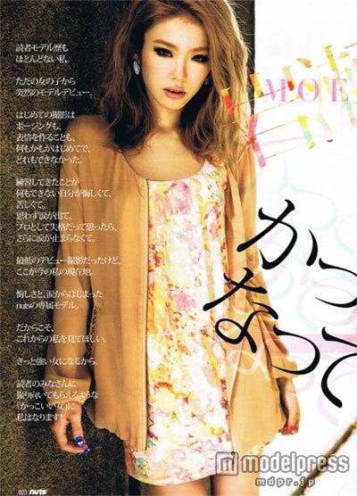 「Happie nuts」専属モデルとしてデビューした岩瀬萌/「Happie nuts」5月号より/画像提供:インフォレスト
