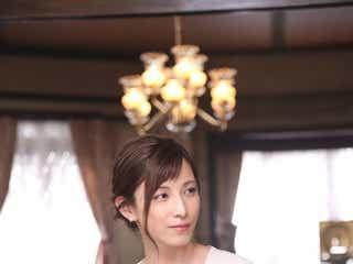 加藤あい、相葉雅紀主演「貴族探偵」で3年ぶり第1子出産後初ドラマ<コメント到着>
