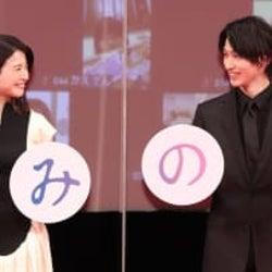 横浜流星、吉高由里子らからの誕生日サプライズに「こんなに幸せなことはない」と満面の笑み