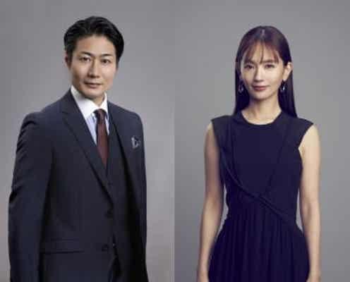 10月14日スタートの『SUPER RICH』に戸次重幸と中村ゆり出演決定