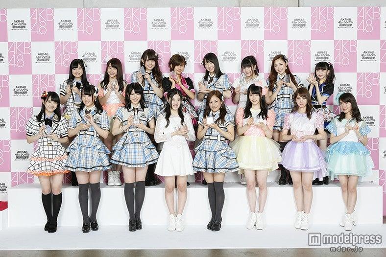 「第7回AKB48選抜総選挙」にて65~80位「アップカミングガールズ」入りを果たしたメンバー(C)AKS【モデルプレス】