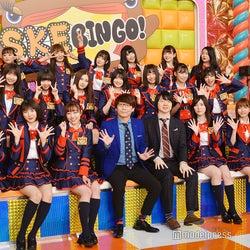 "SKE48、""ガチ芝居""挑戦の「SKEBINGO!」初収録 MCは三四郎に決定"