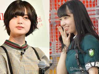 欅坂46卒業間近の米谷奈々未、最後のラジオ出演「てちをよろしくお願いします」平手友梨奈への思い やり残したことは?