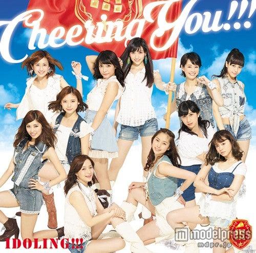 アイドリング!!!「Cheering You!!!」(7月15日発売)初回盤B