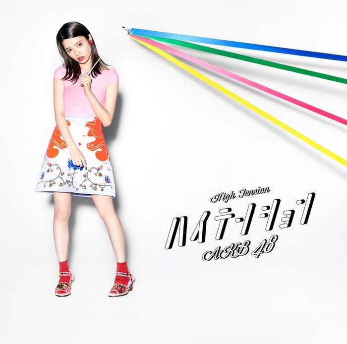 AKB48「ハイテンション」Type A 通常盤(C)AKS/キングレコード
