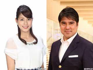 永島優美アナ「親子でパワーを送りたい」『東アジアカップ』で父・昭浩と初共演