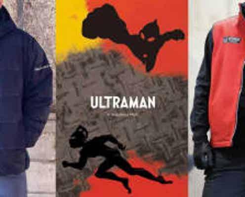 「ウルトラマン」「ウルトラセブン」モチーフの防寒ウエア 3アイテム