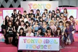 HKT48・アイドリング!!!・でんぱ組.incら豪華競演「TOKYO IDOL PROJECT」始動