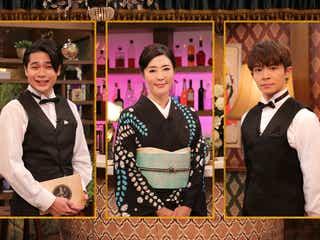 King & Prince岸優太MC「密会レストラン」第4回放送決定 鷲見玲奈らがゲスト出演