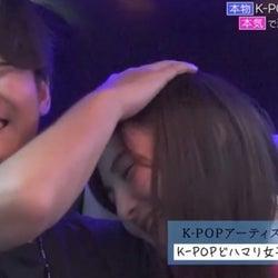 「独り占めしたい」女子からのスキンシップ&猛アピールに韓国イケメン社長もタジタジ!?