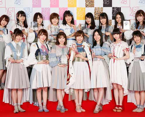 第9回AKB48選抜総選挙1位~16位「選抜メンバー」<スピーチ全文>