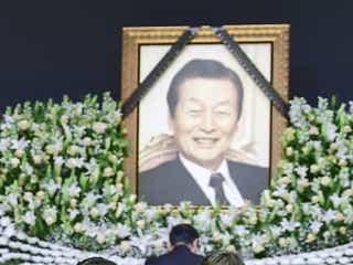 韓国でロッテ創業者の告別式 「経済発展に貢献」と称賛