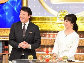 加藤浩次、川田裕美アナの結婚発表を予言していた