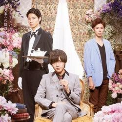 King & Prince、永瀬廉初主演映画の主題歌に決定 音源解禁の最新映像公開<うちの執事が言うことには>