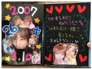 杉浦太陽、辻希美からもらった12年前のアルバム公開「この先もずっと一緒に居てください」に返答