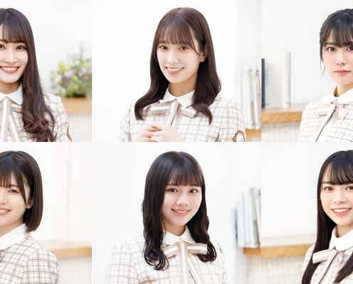 日向坂46、生出演で高校生を全力応援<STAGE:0>