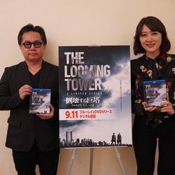 18年前の悲劇から現代の我々が学べることとは?『倒壊する巨塔 アルカイダと「9.11」への道』トークイベント