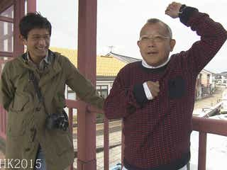 江口洋介&鶴瓶、富山県射水市で「珍自販機」を発見