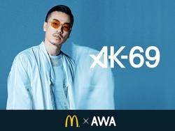 AK-69 UVERworldとのコラボ楽曲が音楽ストリーミングサービス「AWA」で先行配信
