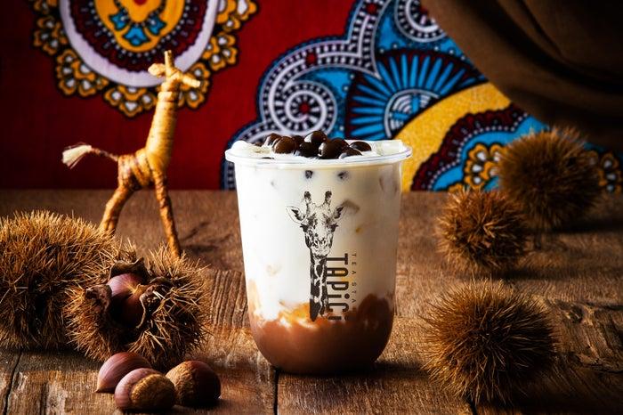 季節限定タピチ‐マロンミルク/画像提供:ドロキア・オラシイタ