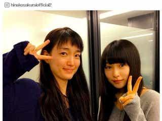 桜井日奈子、先輩・入山法子とのすっぴん2ショットに反響続々「ありえない可愛さ」