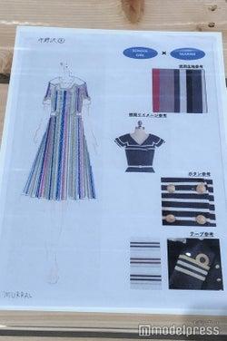 「ジコチューで行こう!」衣装説明/「乃木坂46 Artworks だいたいぜんぶ展」(C)モデルプレス