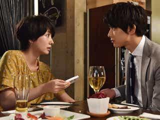 さやか(波瑠)、祐一(吉沢亮)との恋に思わぬビッグチャンス到来?「サバイバル・ウェディング」<第4話あらすじ>