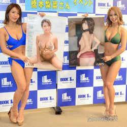 橋本梨菜、犬童美乃梨 (C)モデルプレス