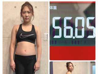 元AKB48西野未姫、体重&全身写真公開で「やばすぎる」 ダイエット宣言
