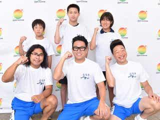 宮川大輔らイッテQ遠泳部、「24時間テレビ」で4.2キロ遠泳チャレンジをサポート