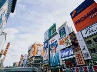 大阪府、新たに1099人の新規感染者を確認。初の1000人台(新型コロナ)