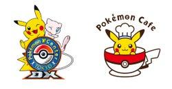 ポケモン初のカフェを常設「ポケモンセンタートウキョーDX&ポケモンカフェ」東京・日本橋に誕生