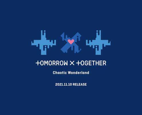 TOMORROW X TOGETHER、日本1st EP決定 日本オリジナル曲・未発表フィーチャリングも<Chaotic Wonderland>