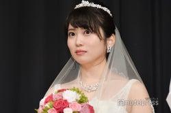 志田未来、入籍を発表<本人コメント全文>